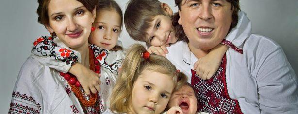 Наши семейные фотографии
